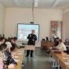 Центр информатизации системы образования