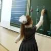 Информатизация процесса дополнительного образования детей