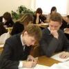 Общие требования к приему в государственные образовательные учреждения города Москвы