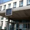 Профобразование в Дмитровском государственном политехническом колледже