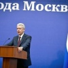 Собянин: Среднее профессиональное образование в Москве нужно развивать