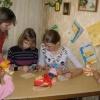 Социальная работа с детьми и молодежью в Москве