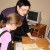 Социальный педагог - специалист, организующий воспитательную работу с детьми, молодежью и взрослыми