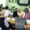 «Столичное образование – 4»