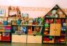 Типовое положение о дошкольном образовательном учреждении