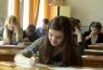 Заочные институты Москвы